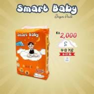 Smart Baby Diaper Pants (S)
