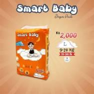 Smart Baby Diaper Pants (L)