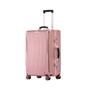 SKG Suitcase 26 inches RoseGold (SC-05)