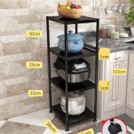 Stella's Choice Organization Shelves 45x38x110cm (SOSC-003)