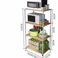 Stella's Choice Organization Shelves 50x37x115cm (SOSC-008)