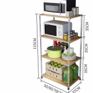 Stella's Choice Organization Shelves 60x37x115cm (SOSC-009)
