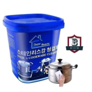 Cookware Cleaner