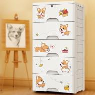 5 Steps Kitty Drawer 38*32*83cm
